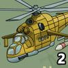 HELI CRANE 2 BOMBER