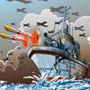 SUPER WARSHIP GAME